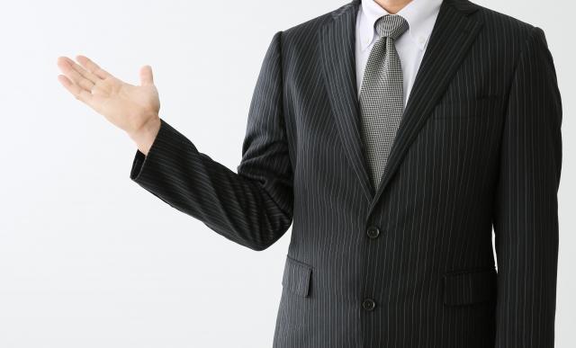 No.5015 【紹介】営業経験or福祉関係経験者大歓迎~♪