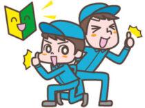 No.1117 工場で長期のお仕事! 日勤で高時給(^^♪